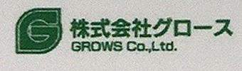 株式会社グロース
